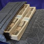 200万円入る象革財布