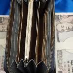 財布屋多機能ファスナー象革財布