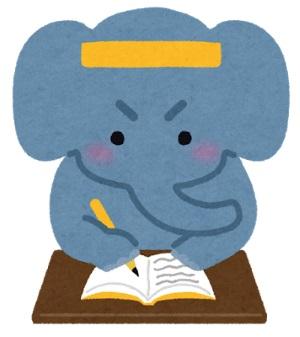 象革のメンテナンスを勉強
