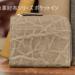 象革財布 正方形 ポケットイン